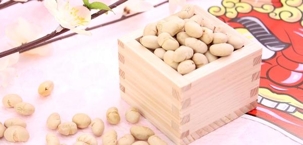 節分の福豆画像