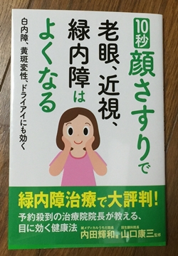 siryokubook3