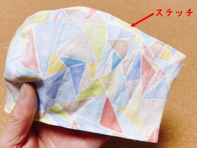 立体型ガーゼマスクの作り方