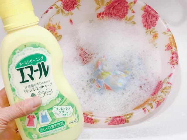 ガーゼマスクの洗い方